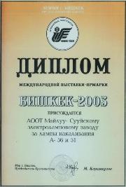 D_BIH-2003