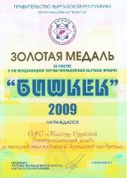ZM_BIH-2009