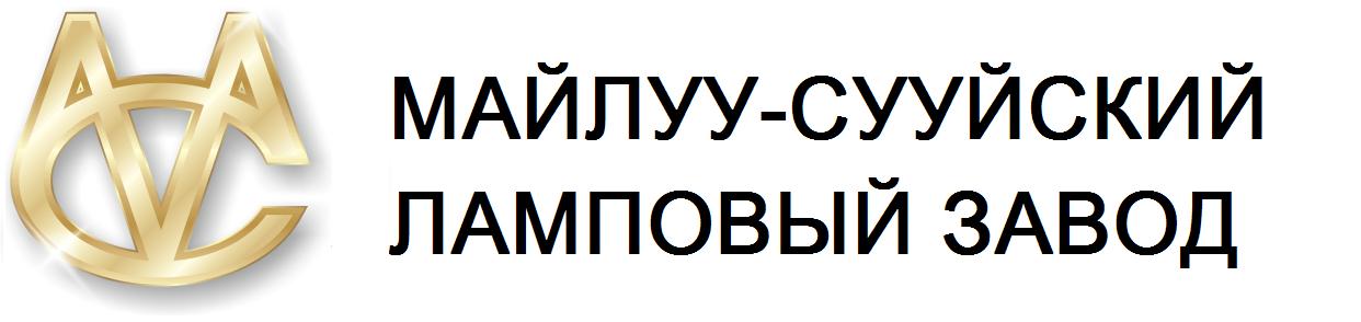 МС ЛЗ